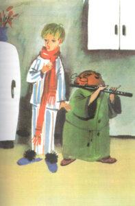 Борис Алмазов: Синева. Страница книги.