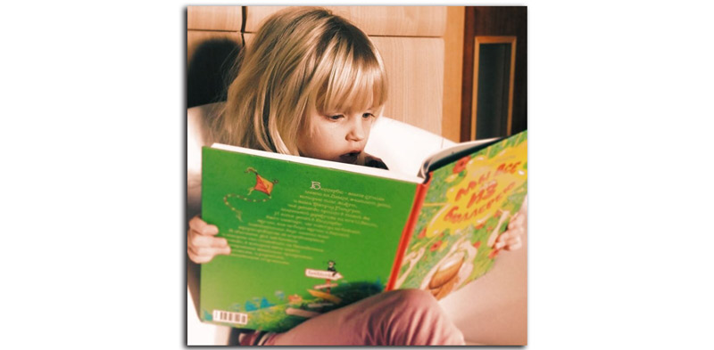 Девочка с книгой в руках