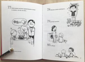 Почему читать - это весело? Иллюстрация 4