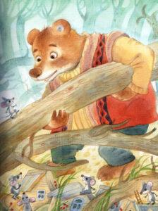 """Медведь-и-мыши-Иллюстрация-из-книги """"Мой папа самый лучший"""""""