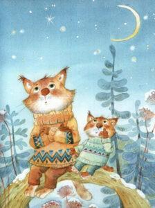 """Папа-кот-с-котенком-Иллюстрация-из-книги """"Мой папа самый лучший"""""""