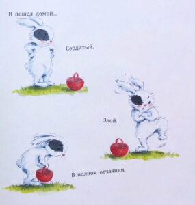 Зайчик-Сева-Иллюстрация