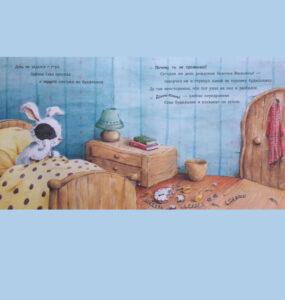 Зайчик-в-кроватке-Иллюстрация