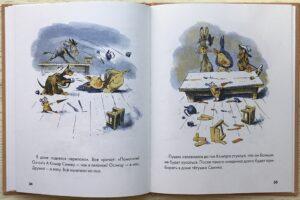 фото книги для детей про животных