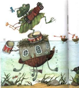 """Иллюстрация из книги """"Крыша ехала домой"""""""