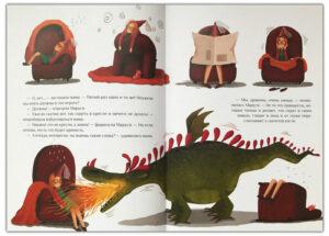 книга-девочка-дракон