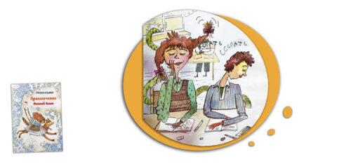 Веселые и прикольные стихотворения-про-школу-и-школьников