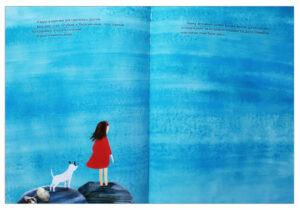 Книга про море