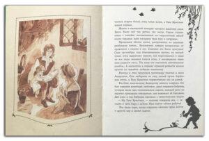 Маленький-Андерсен-книга