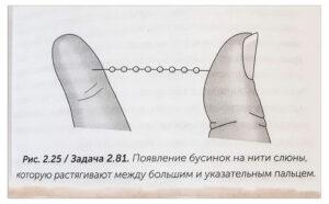 Новый-физический-фейерверк-книга