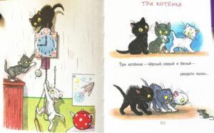 Картинки-Сутеева-книги