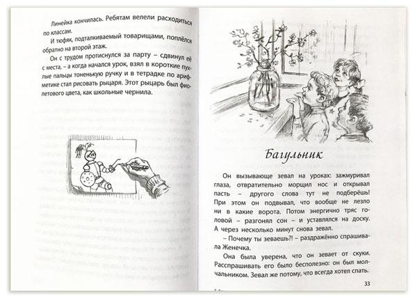 Книга-Юрия-Яковлева