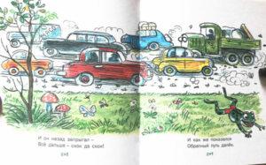 Книги-с-рисунками-Сутеева