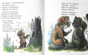 Книжки-с-картинками-Сутеева