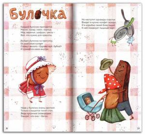 Суп-в-горошек-Юлия-Симбирска