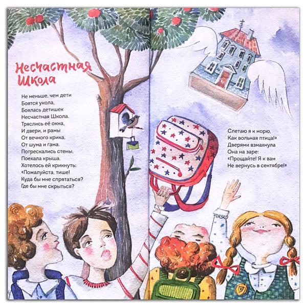 Стихи Наталии Волковой для детей