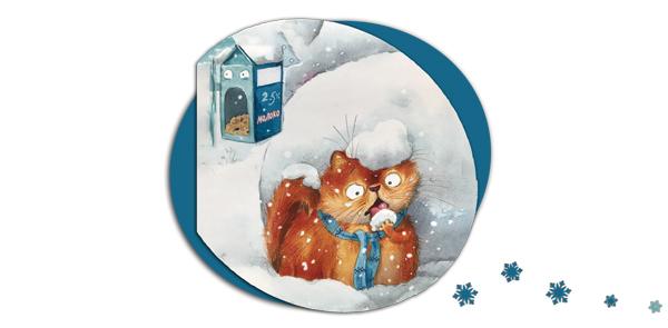 Веселые детские стихи про снег