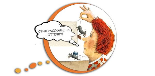 Детский-стишок-про-мышку