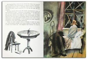 Девочка-с-васильевского-острова-иллюстрация