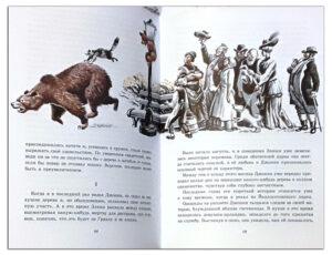 """Томпсон """"Рассказы о животных"""" иллюстрация 1"""
