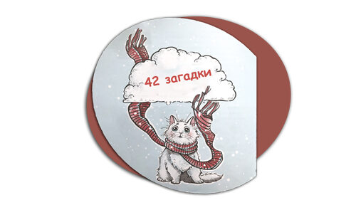 Загадки в стихах с ответами для детей про Новый год и зиму