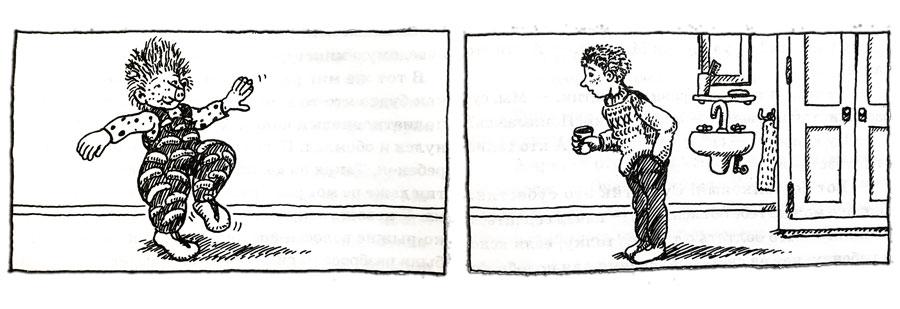 Волшебные-капли-для-Субастика-иллюстрация-из-книги