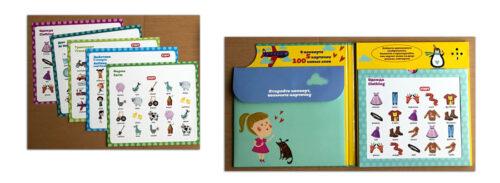 Книга на английском для малышей