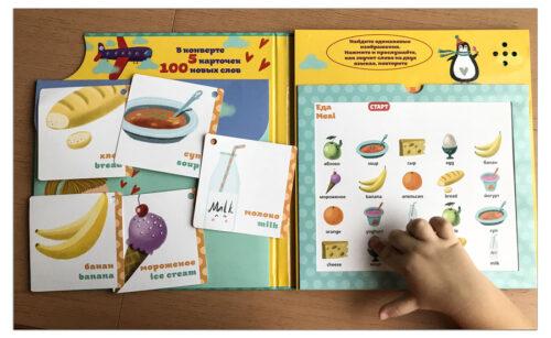 Английский-язык-для-малышей-интерактивные-книги