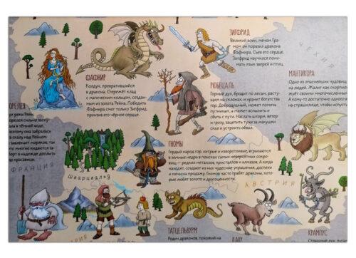 Мифы народов мира иллюстрация