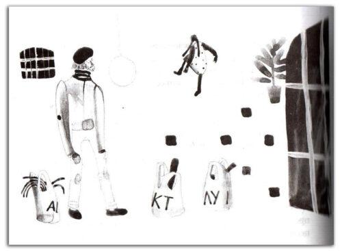 Выдуманный-жучок-Юлия-Кузнецова-иллюстрация