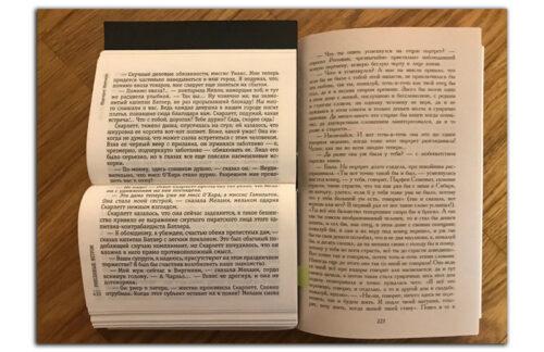 Книги-флипбуки