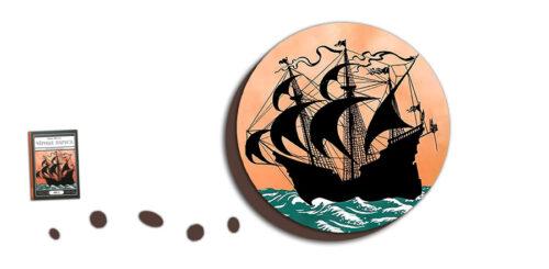 Борис Житков: Чёрные паруса