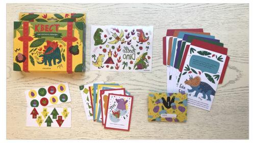 Квесты для детей 3-6 лет для дома в поисках подарка