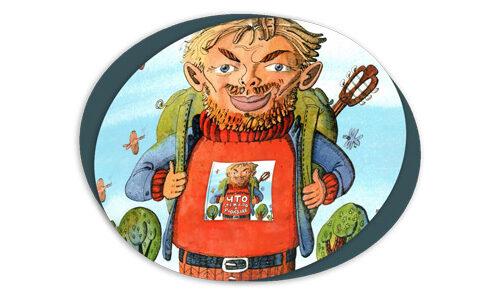 Стихи Олега Тарутина для детей про поход