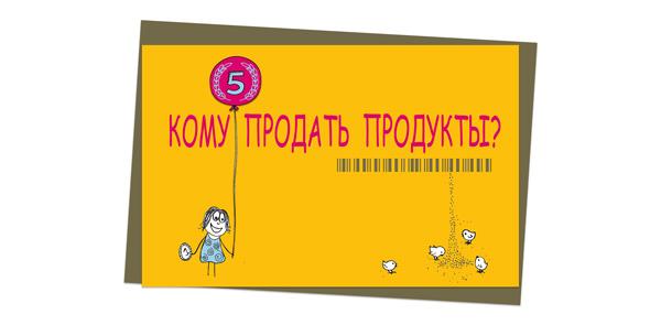 Сказка-для-детей-про-девочку-Вету-и-магазин