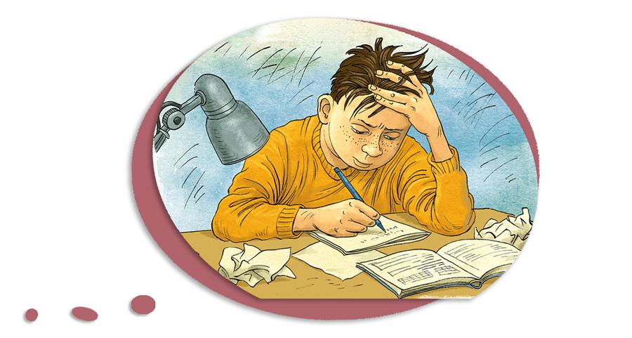 Что такое дисграфия у детей школьного возраста
