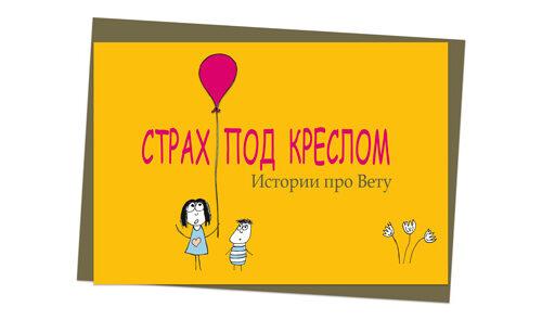 Рассказ для детей про поликлинику
