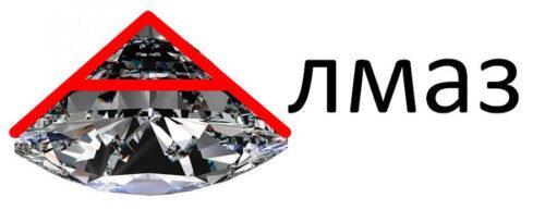 Словарное слово на а - алмаз